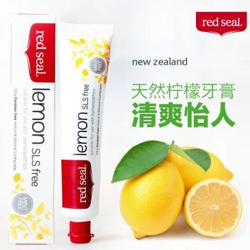 柠檬低敏牙膏Red Seal Lemon SLS Free 100g 红标/红印