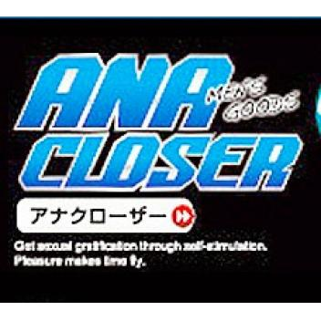 多功能后庭按摩棒TYPE-03 A-ONE ANA CLOSER 日本原装进...