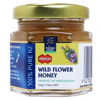 【七夕 美食】天然野生百花蜂蜜 50g 迷你便携玻璃瓶 蜜纽康 Manuka Health wild flower honey 50g