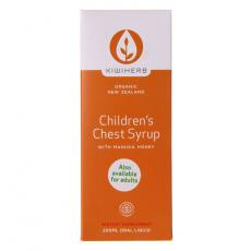 草本婴幼儿清肺糖浆 200ml 0-12岁可用  Kiwiherb Children's Chest Syrup with Manuka Honey
