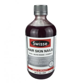 Swisse 液体胶原蛋白 含血橙 Ultiboost hair skin nail (500ml)新西兰版