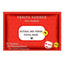 蜂毒面膜 片状面膜 10片装 抗皱保湿 Veniye Vonnex Natural Bee Venom Facial Mask