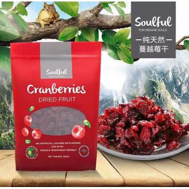 Soulful 天然蔓越莓干 200g 零食 Soulful Cranberries Dried Fruit 200g