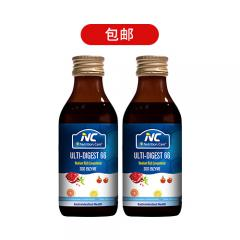【双11特卖】Nutrition Care 66懒人果蔬原液140ml 【两瓶装】 Nutrition Care Ulti-Digest 66 Sod Enzyme 140ML