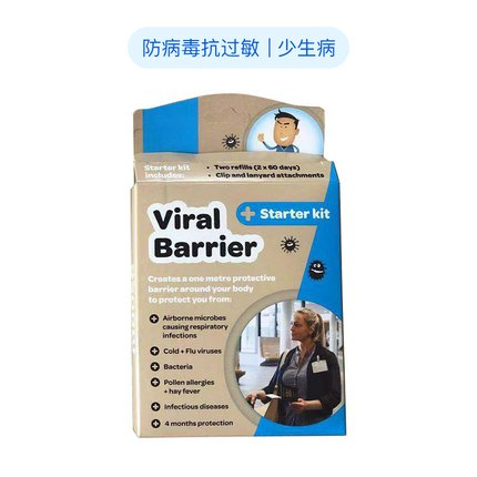 Moose Noose VB防病毒卡片 120天 Viral Barrier
