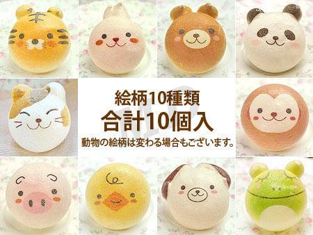 日本皇室俱乐部 绘画马卡龙 10只动物组合点心 可爱小