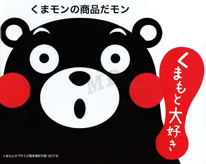 可爱的黑熊造型曲奇饼干